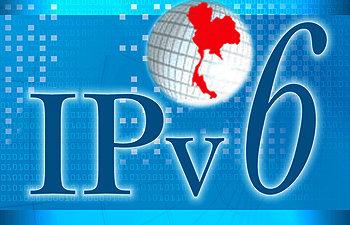 Los proveedores de servicios se preparan para la gran migración al protocolo IPv6