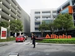 Alibaba crea el primer h�brido entre compra f�sica y virtual