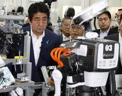 �Participar�n robots en los Juegos Ol�mpicos de 2020?