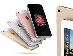 Lo nuevo de Apple en cinco claves