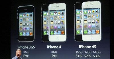 Wall Street castiga la falta de innovación del iPhone 4S