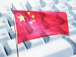 Fuerte inversión de las empresas chinas en Internet