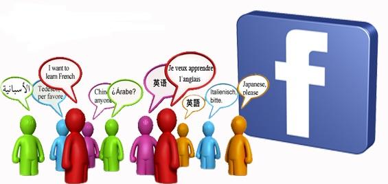 Facebook te permitirá comunicarte en 44 idiomas