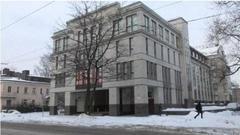 Exteriores del edificio que supuestamente albergaba la sede de la Internet Reseach Agency, en San Petesburgo (Rusia).
