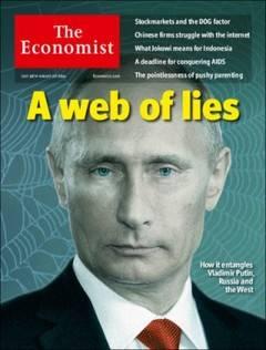 """""""La Agencia"""": el ejército de Putin para la desinformación en Internet"""