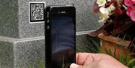 El cementerio ya es multimedia