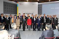 Telefónica Open Future firma una alianza con Corea del Sur