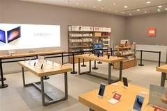 Xiaomi, ¿la nueva burbuja tecnológica?