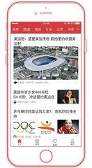Toutiao: el servicio de noticias inteligente que triunfa en China… y amenaza a Facebook