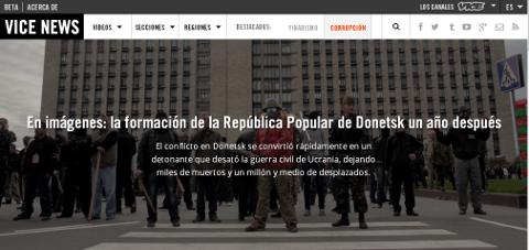 """""""Vice News"""" lanza una nueva edición en español"""