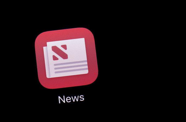 Filtran detalles sobre Apple News, la plataforma de noticias de pago que se presentará el día 25
