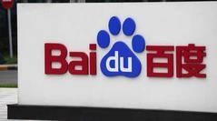 ¿Salvará la Inteligencia Artificial las cuentas de Baidu?
