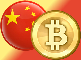China pone en marcha su propio Bitcoin