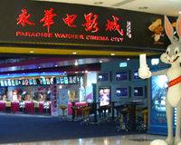 El mercado chino se convierte en el sostén de Hollywood