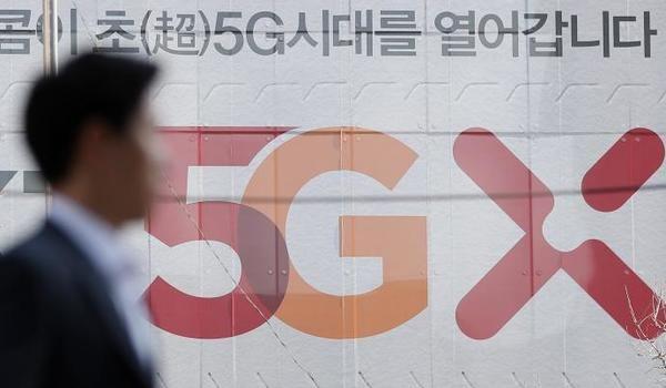 LG ha vendido 100.000 móviles 5G en un fin de semana