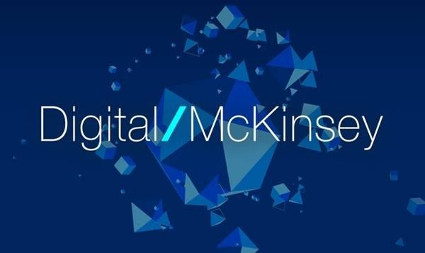 Digital McKinsey llega a España para potenciar la transformación digital