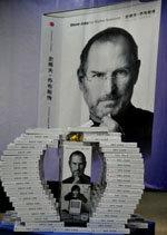 Apple después de Steve Jobs