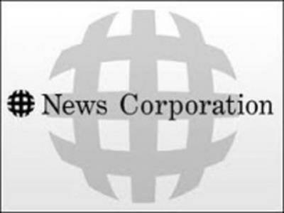News Corp. compra la inmobiliaria online Move Inc.