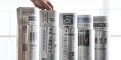 Nikkei compensa la caída de la publicidad con más suscripciones digitales