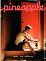 Airbnb lanza una revista trimestral en papel