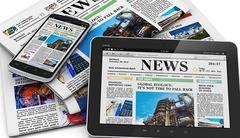 La industria de la prensa sigue en retroceso en EEUU