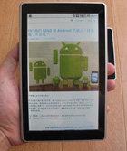 Android empieza a comerseel pastel de iPad