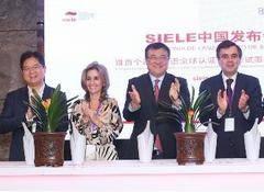 De izquierda a derecha, Nie Fenghua, Presidente of XuetangX; Carolina Jeux, CEO de Telefonica Educación Digital; Yang Bin, Vicepresidente de la Universidad de Tsinghua; Mario Martin, Director de Alianzas Industriales de Telefónica.