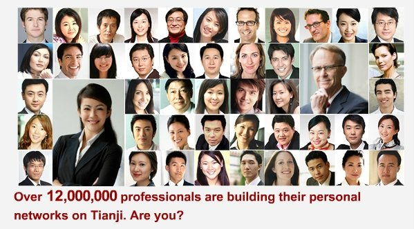 Tianji, la red social de profesionales en China