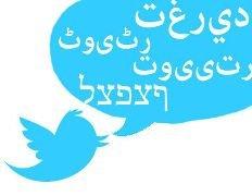 Twitter se les atraganta a las petromonarquías