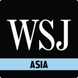 Desaparece la edición impresa de 'The Wall Street Journal' en Hong Kong