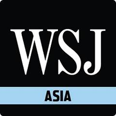 Desaparece la edición impresa de 'The Wall Street Journal' en Hong Kong