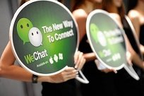 El éxito de WeChat amenaza el mercado de las redes sociales y el e-commerce